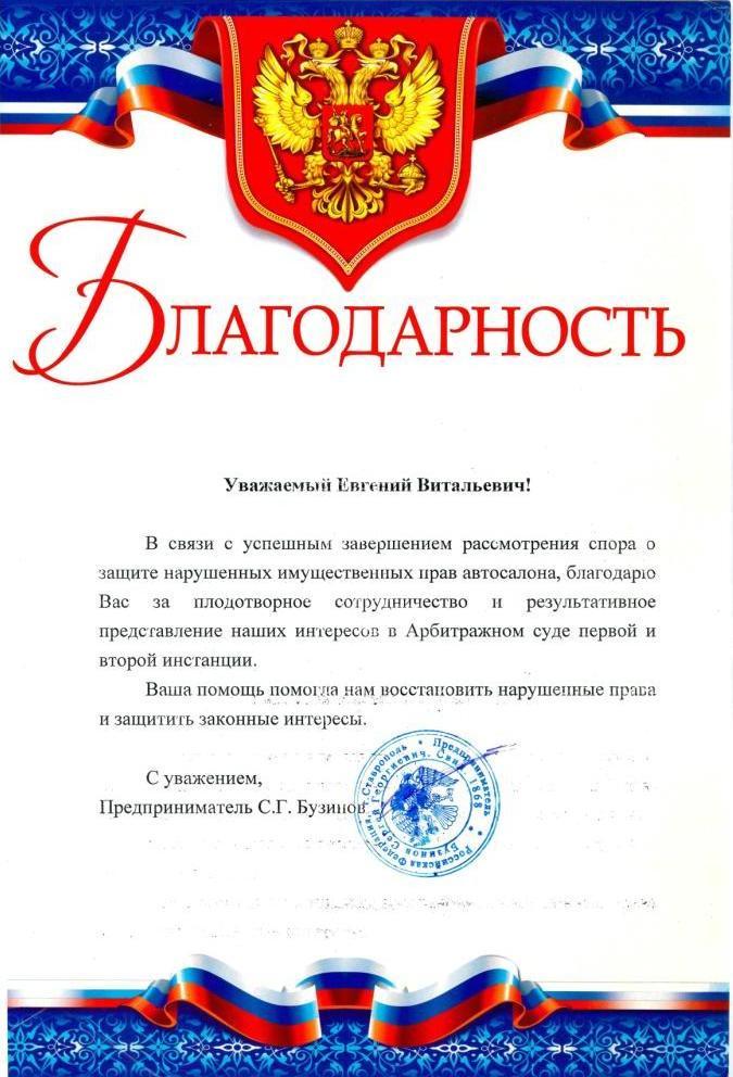advokatzhukov 0001