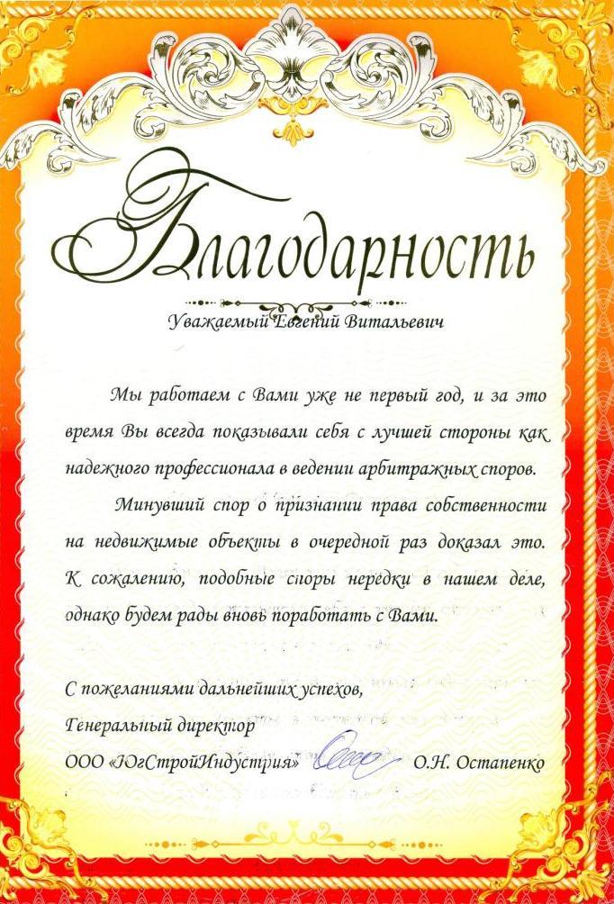 advokatzhukov 0002