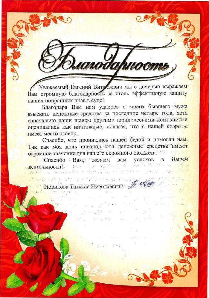 advokatzhukov 0004